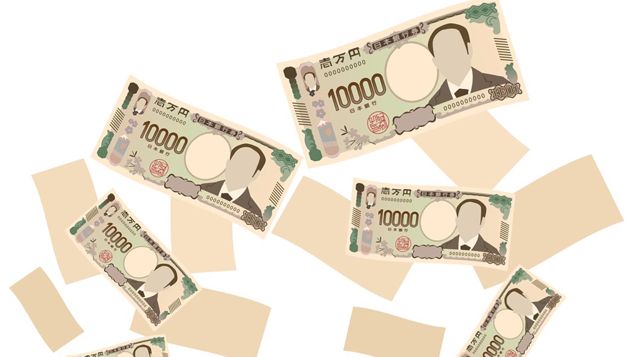 ドル 円 で 1 日本 いくら 万